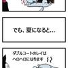 【犬漫画】お陰様で100編目です!