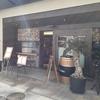 茶屋町 maspi と 横のTORERO TAKEUCHI