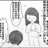 書道家・著作家の武田双雲さんが考える、良い夫婦の条件とは