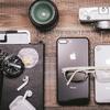 【iOS13】超絶進化した「iPhoneを探す」