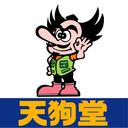 天狗堂スタッフによる釣りブログ