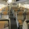 【ソウル~ホーチミン】アシアナ航空ビジネスクラスの搭乗体験記。中距離のフライト旅行はやはりビジネスクラスがおススメ!