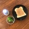 【めし日記】懲りずにトースト・懲りずにサンド