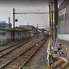 10月4日 鉄道のできごと