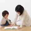 【Prologue】大切な子供の未来の為に、親として何をやってあげればいいでしょうか。