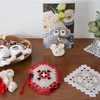 森金恵さんのハーダンガー刺繍作品展がはじまりました。
