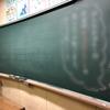 初めてハッピー黒板を書かなかった日。本当に子どもに伝えたい思いとメッセージ。