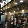中延駅前のイタリアンバル 大衆酒場KADO