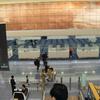 羽田空港・新国際線ターミナル 大変おおらかな出国審査場
