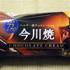 ニチレイフーズ 今川焼 チョコレートクリーム