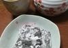 【デザート】チョコレート求肥という和菓子を食べてみたの巻