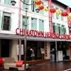 """シンガポール街歩き#219(中華街の歴史と生活文化が分かる""""チャイナタウン・ヘリテージ・センター"""")"""