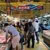 【行ってみた】静岡県焼津さかなセンターの楽しみ方、駐車場、裏技、立ち寄り情報