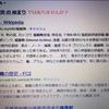 あと重大発表。過去中国になぜ桃源郷がないのか、お返ししたいと書いたが撤回する。中国から入れた果物だ 今のは。