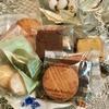 ツリーオーブンの美味しい焼き菓子『ひだまりギフト』