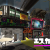 Splatoon2 Direct 2017.7.6まとめ