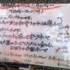『旧ヤム邸シモキタ荘』下北沢:大阪発の予測不可能な仰天カレーを体感せよ!【皐月curry】
