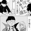 【漫画】いじめられている女の子を助けられない男の子