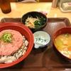 【フリスビーすぎる食レポ】すき家のネギトロ丼を採点してみた!