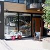 橋本「このカフェ半端ないって!」〜高級食パン専門店のカフェは色んな意味で半端なかった〜