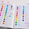 ひと目で色がわかって便利!画材の色見本(カラーチャート)を作ってみよう