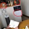 今日・今を示す「紙のカレンダー+電波時計+アナログ時計」