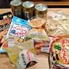 【節約】セブンイレブンで1000円ポッキリ!外飲みの代わりに家飲みでセンベロ!