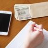 主婦は在宅webライターの副業でいくらくらい稼げるものなのか