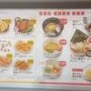 好きな寿司屋!?