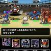 level.263【青い霧・ウェイト120】第26回闘技場チャレンジカップ2日目