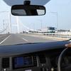 【8月】徳島の吉野川(大歩危・小歩危)にラフティングにいってきました!!