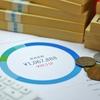 【株式投資】iシェアーズ 国内債券インデックス・ファンドの魅力とは?