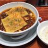 梅田の蝋燭屋でびりびりシビレる麻婆麺を食べる