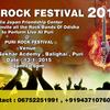 第二回 Puri Rock Festival 準備も大詰め!大物も緊急参戦!