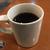 タリーズコーヒー「ハウスブレンド」味と感想