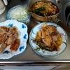 幸運な病のレシピ( 2364 )夜:、麹豚ソテー、鳥ジャガイモローズマリーと焼いた、汁