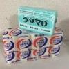 徹底比較!ウタマロ石鹸とミヨシマルセル石鹸の成分・値段
