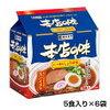 1月1日START! スガキヤの1000円ポッキリ福袋が超安い!