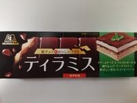 ファミマ「限定」板チョコがおいしいアイス「ティラミス」がティラミス過ぎて、板チョコが美味し過ぎる!