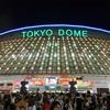 "20th Anniversary Special LIVE ""NIPPONロマンスポルノ'19〜神vs神〜"" Day2@東京ドーム(2019.9.8)感想"