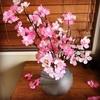 桜咲く不動産オフィス