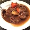 ダッチオーブンレシピ イノシシ肉で美味しい猪カレーを作ってみた。