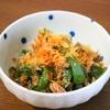 「ピーマン苦手」もこれで克服!ツナと一緒にめんつゆで炒める超簡単レシピ