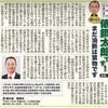 補足!【まとめ】小田原市の今までのコロナウイルス感染者情報まとめ 5/26現在