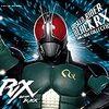 仮面ライダーBLACK RXと藤子・F・不二雄のSF短編とG.イーガンについて