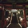 高崎音楽祭 山名の鎮守の杜舞台 が開催されました