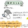 とうとう携帯だけでスタンプができる?「LINE Creators Studio」大検証!?!?(その1)