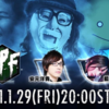 【DbD】『BPF』ゲストに「安元洋貴」さん「藍井エイル」さん!OPENREC公式番組#28