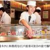 【女性一人でも大丈夫】品川駅の立ち食いお寿司がコスパ最強すぎる
