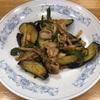 なすの生姜醤油炒め(ぎょうざの満洲/つつじヶ丘)